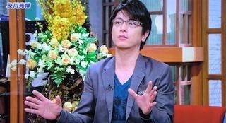 oikawamitsuhiro.jpg
