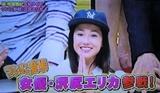 sawajiri1.jpg