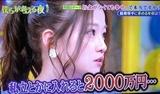 shimada1.jpg